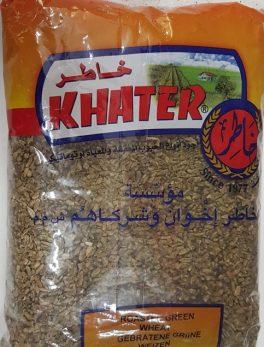 KHATER Frikka, Roasted Wheat, 1000g