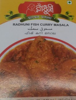 RadhuniFish Curry Masala