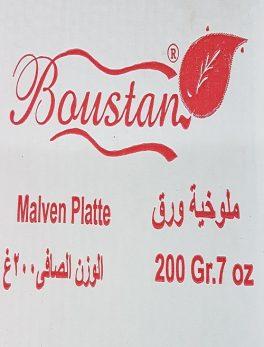 Boustan Malve Plattle
