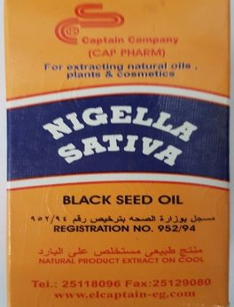 Nigella Sativa Black Seed Oil