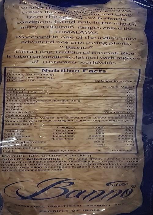 copy of Banno Extra Long Traditional Basmati Rice