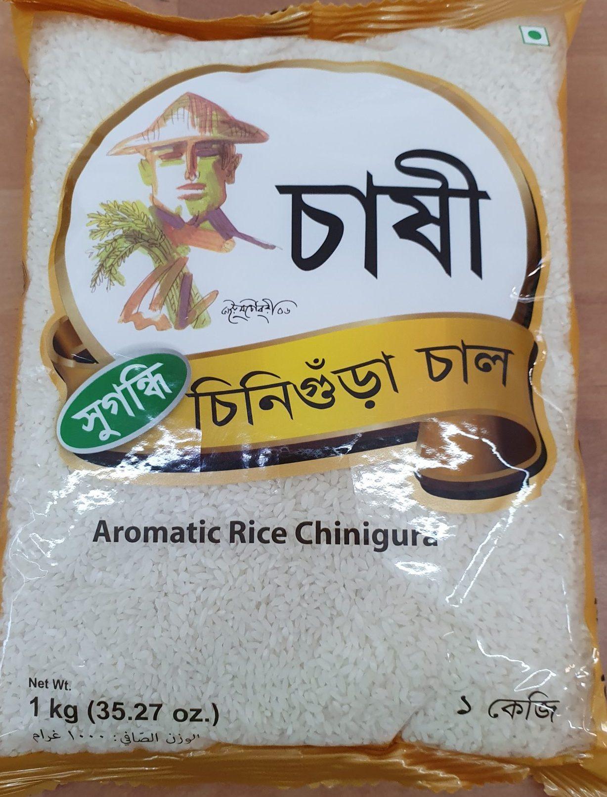Pran Chinigura Kalijeera Gobingobhog Aromatic Rice