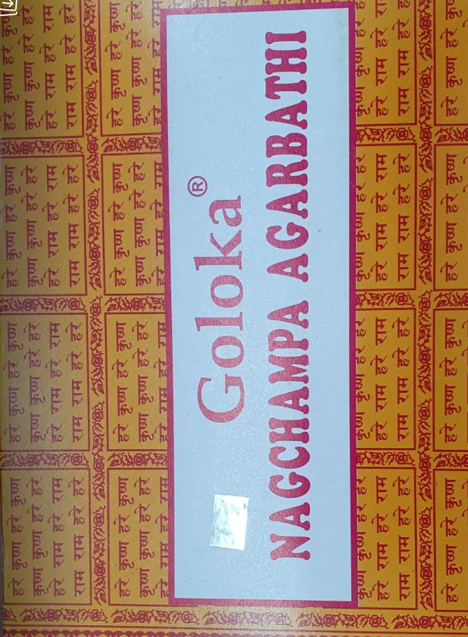 Naghchampa-Agarbhati-Tukwila online grocery store in Germany