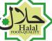 Halal Grocery Shop in Germay-Tukwila Supermarket