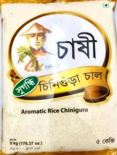 Chinigura-Gobindobhog-Rice_5kg-Tukwila Onlne Store_Tukwila Halal market