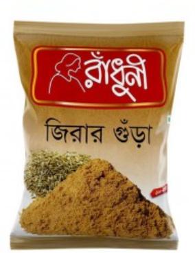 Radhuni Jeera Guro-Cumin powder-200g-1-Tukwila Online Market